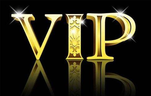升级VIP尊享超级权益