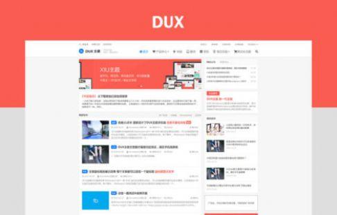 wordpress正版主题DUX 最新版本6.7