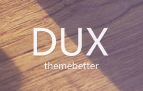 wordpress系统DUX主题6.8版本